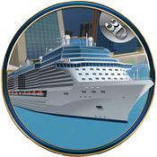 城市旅游游轮&航行模拟器3d