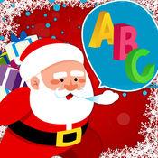 學習拼音字母和數字與聖誕老人 1