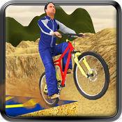 越野自行车骑手和上坡循环模拟器3d