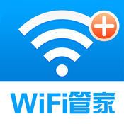 WiFi管家-免费神...