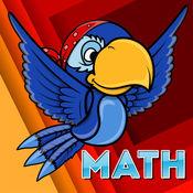 了解基本數學為幼兒園和幼稚園 1