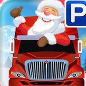 圣诞老人停车