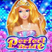 我是公主-2015完美新娘