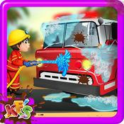 消防车清洗