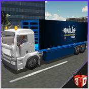 3D奶转运卡车 - 极端卡车司机驾驶和停车位模拟器游戏 1