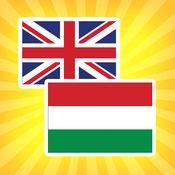 匈牙利语 中文 翻译 和 词典