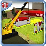 燃油站建造者模拟器和建筑模拟