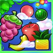 开心水果消消乐!...