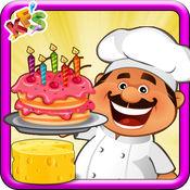 奶酪蛋糕制造商 - 甜点烹饪游戏 1