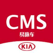 CMS助销终端 3.5