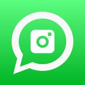 相机的WhatsApp - 分享照片惊人和我的朋友