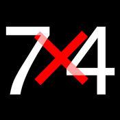 Matika04 : 大数字的乘法 (Multiplication of large numbers)