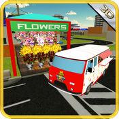 鲜花速递货车及货物运输模拟器