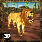 野狮模拟器 - 丛...