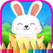 复活节彩蛋着色页复活节兔子跟踪仪 1