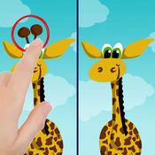 找到差异 乐趣孩宝宝男孩 - 有趣的免费教育形状配对游戏为