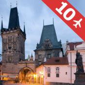 捷克10大旅游胜地 - 顶级胜地游览指南