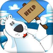 北极熊狩猎 - 融...