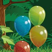 点击气球: 戳爆气球
