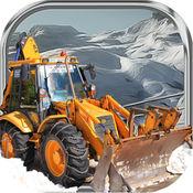 挖掘机装载机雪...