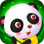 200个睡前童话故事大全(有声动画版) - 睡前5分钟(一)