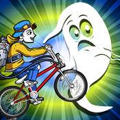 自行车 鬼 猎人 ...