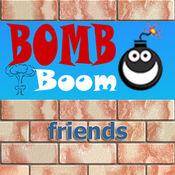 炸弹轰怪物朋友