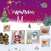 圣诞记忆卡牌...