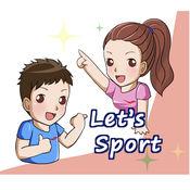 Let's Sport 運動鬧鐘