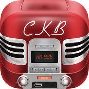 CKB AM936 成功電台