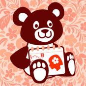 泰迪熊 - 計算排...