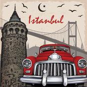 伊斯坦布尔赛车游戏