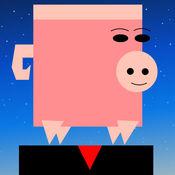 猪跳投 - 新游戏...