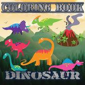 儿童彩图油漆动物恐龙