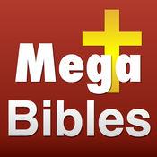 67 圣经研究与评