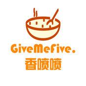 GiveMeFive.香喷喷