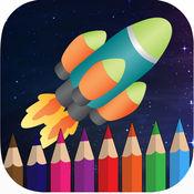 火箭的空间图画书为孩子们的游戏