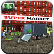 超市推车运输&货...