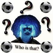 足球运动员 Quiz...