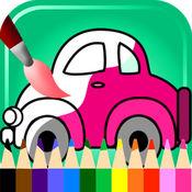 辆车彩图图片绘图页设置 1