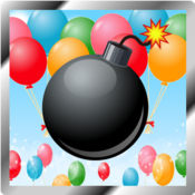 『風船爆弾・BALLOON BOMB』罰ゲーム付! 2
