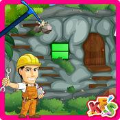 建立一个窑洞 - 设计和装饰一个梦想的家小孩 1