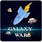 銀河戰:由戰鬥射擊外國人的孩子 1.0.5