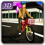自行车糕点送货&城市自行车车手Sim 1