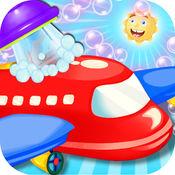 飞机护理 - 为孩子们的关怀游戏