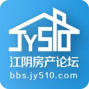 510江阴房产论坛 1.0.15