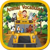 农场动物词汇教学入门 1