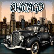 赛车游戏在芝加哥