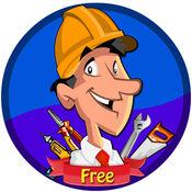 学习英语初学者:会话和词汇::学习游戏的孩子 - 免费的!