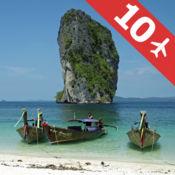 泰国10大旅游胜地 - 顶级胜地游览指南 2